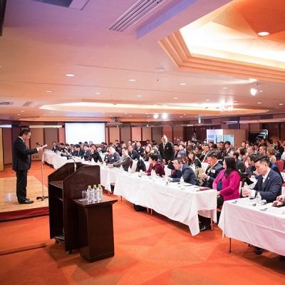 國際商業業務合作